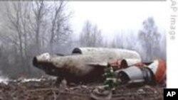 افغانستان میں مسافر طیارہ گرکر تباہ