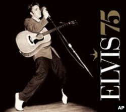 Elvis 75 CD
