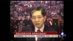 VOA卫视(2016年1月10日 第二小时节目)