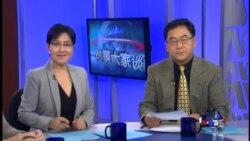 VOA卫视(2014年12月10日 第二小时节目)