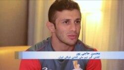 محسن حاجی پور ملی پوش کشتی فرنگی ایران شایعه پناهندگی خود را رد کرد