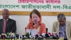 2018-02-09 美國之音視頻新聞: 前孟加拉總理被定貪污罪獲5年徒刑