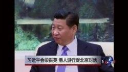 VOA卫视 (2014年11月9日 第二小时节目)