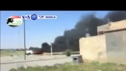 VOA60 Duniya: Iraqi, Yuni 11, 2014