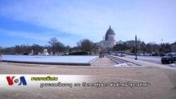 บูรณะยอดโดมอาคารรัฐสภาสหรัฐฯครั้งใหญ่ในรอบ 55 ปี