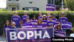 Bopha Malone is a former candidate for Massachusetts' 3rd District in U.S. Congress. (Courtesy photo of Bopha Malone)