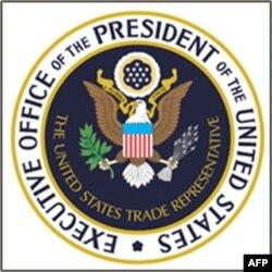 美国贸易代表办公室标志