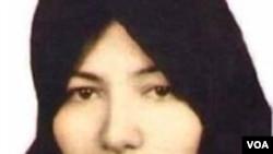 Sakineh Mohammad Ashtiani