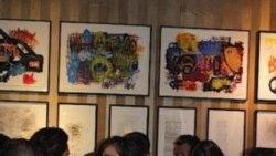 برگزاری یک نمایشگاه آثارهنری در داخل فروشگاه لباس «سلفریجز» لندن