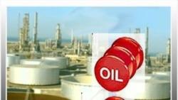 کاهش ۲۰ درصدی واردات نفتی ترکيه از ايران