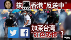 8/25海峡论谈: 反送中第一枪! 荃湾现场