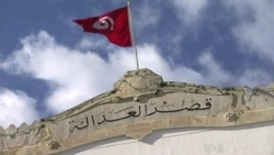 Opposition Leader's Murder Tests Tunisia's Judiciary