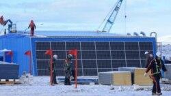 남극대륙 탐구의 보고 '장보고 과학기지'