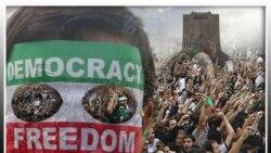 گاردين: جنبش سبز ايران برآمده از اسلام آزاديخواه است