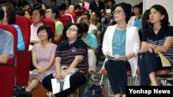 공동체식 참여 교육 '혁신학교'