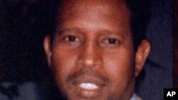 Somalia to Unveil Security Plan
