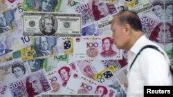 中国央行或因美联储加息顺势收紧货币政策