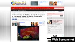 """Bản tin về một sự kiện """"chưa từng có"""": Hội Nhà văn Việt Nam sẽ mời tất cả các nhà văn hải ngoại, kể cả những người từng cầmbút phục vụ chế độ cũ (VNCH), về dự """"Hội nghị hòa hợp dân tộc về văn học""""."""