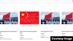 """亚马逊网站上售卖印有""""香港民主口号""""T恤的图样被换黑客成中国国旗"""
