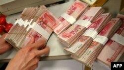 Khủng hoảng tín dụng ngoài luồng ở Trung Quốc