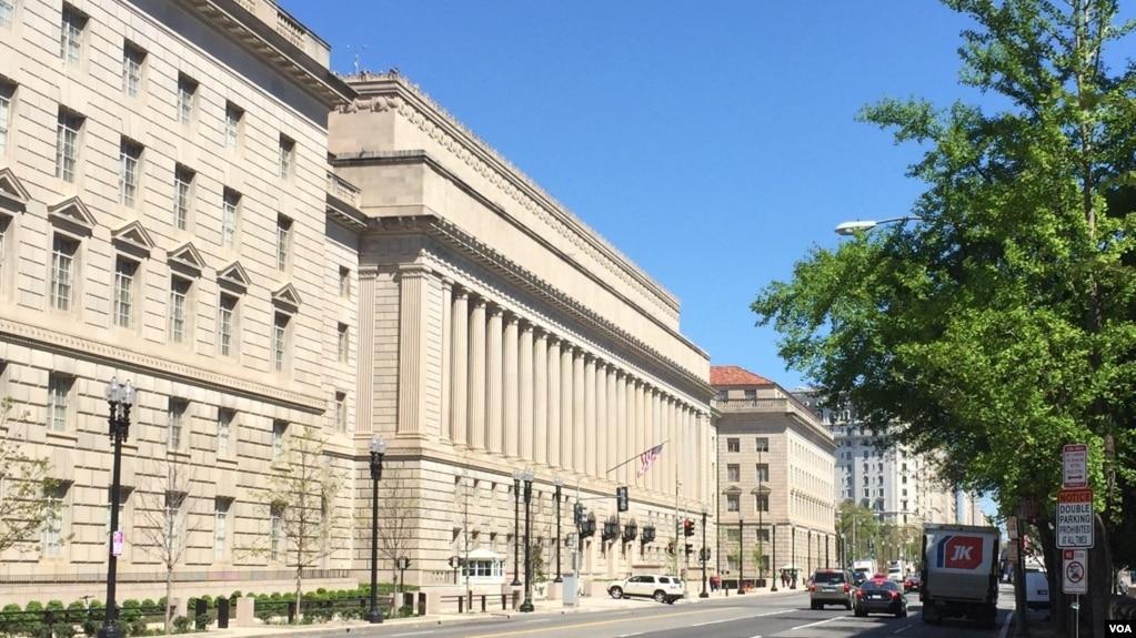 Trụ sở Bộ Thương mại Mỹ ở thủ đô Washington DC.