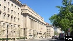 Trụ sở Bộ Thương mại Hoa Kỳ tại thủ đô Washington DC.