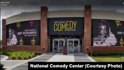 «مرکز ملی کمدی» در «جیمز تاون» واقع در شمال ایالت نیویورک، دو موزه را در دل خود جای میدهد.