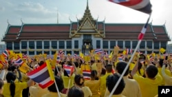Thailand King Coronation