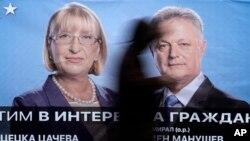 Poster pasangan Capres dan Cawapres partai GERB Bulgaria, Tsetska Tsacheva (kiri) dan Plamen Manushev di Sofia (foto: dok).