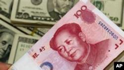 星期二人民幣兌美元匯率創11個月來最大跌幅