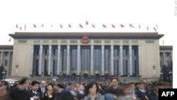 Çin Amerika'nın İnsan Hakları Raporunu Eleştirdi