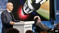 Yuri Milner and Stephen Hawking