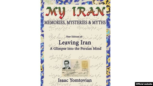 روی جلد کتاب «ایران من»، نوشته آیزیک یومتویان