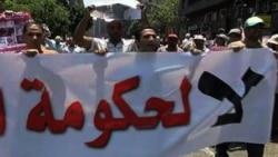 Свержение Мохаммеда Мурси