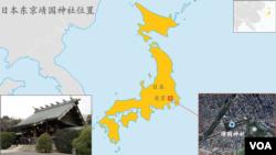 日本东京靖国神社位置