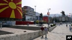 Главная площадь столицы Македонии города Скопье (архивное фото)