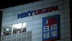 粵語新聞 晚上10-11點:蘋果日報論壇主筆李平被拘捕