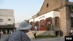 北京缸瓦市基督教堂 (美国之音档案照)