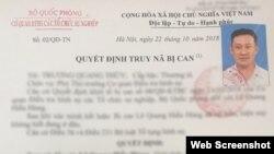 Cơ quan Điều tra hình sự Bộ Quốc phòng Việt Nam ra lệnh truy nã ông Lê Quang Hiếu Hùng, người hiện được cho là bị Cuba tạm giam. Photo CAND.