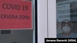 """Kovid odeljenje u bolnici za psihijatrijske bolesti """"Laza Lazarević"""""""