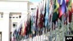 BM'den Türkiye'ye Basın Özgürlüğü Uyarısı