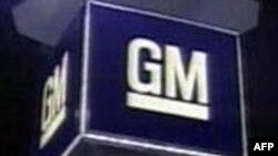 Công đoàn họp về vụ đóng cửa nhà máy của công ty GM