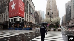 Нью-Йорк 23 березня