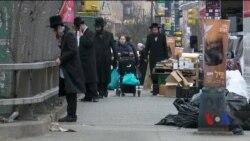У Нью-Йорку, в епіцентрі захворювання на кір, оголосили обов'язкове щеплення. Відео