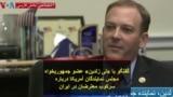 گفتگو با «لی زلدین» عضو جمهوریخواه مجلس نمایندگان آمریکا درباره سرکوب معترضان در ایران