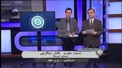 بهای نفت و تاثیر آن در اقتصاد ایران