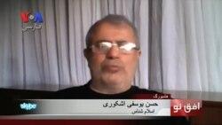 حضور رئیسی در انتخابات توجیه نقش وی در کشتار ۱۳۶۷ است