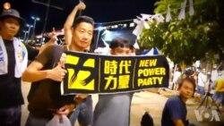 摇滚进国会,林昶佐:让年轻力量改变政治