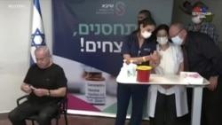 Pfizer-ի երրորդ չափաբաժնով մարդիկ շուտով կպատվաստվեն Իսրայելում