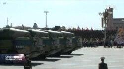 Smanjen budžet ugrožava protiv-raketnu odbranu SAD